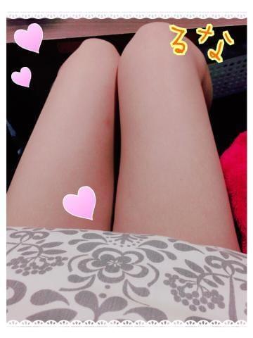 「照れちゃう」07/29(日) 22:56 | るなの写メ・風俗動画