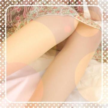「こんにちわぁ♪」07/30(月) 10:42 | いずみの写メ・風俗動画
