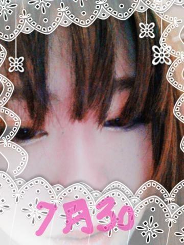 「こんにちわ」07/30(月) 11:09 | みいの写メ・風俗動画