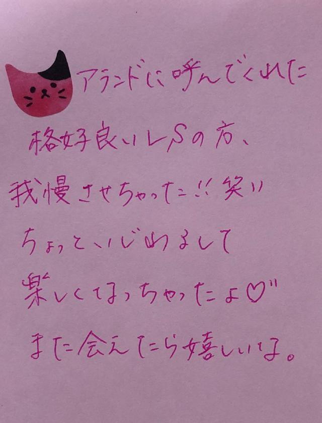 「6月17日 お礼?ヽ(??」07/30(月) 15:23 | さなの写メ・風俗動画