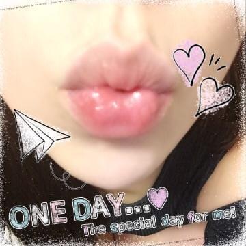 「おはよ?」07/30(月) 16:32   MONAの写メ・風俗動画