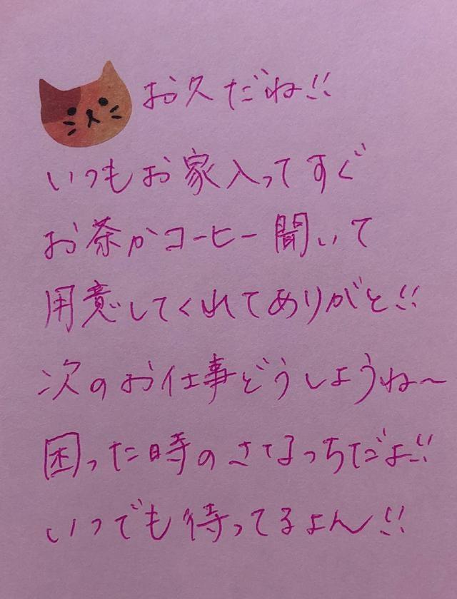 「6月17日 お礼?ヽ(??」07/30(月) 18:29 | さなの写メ・風俗動画
