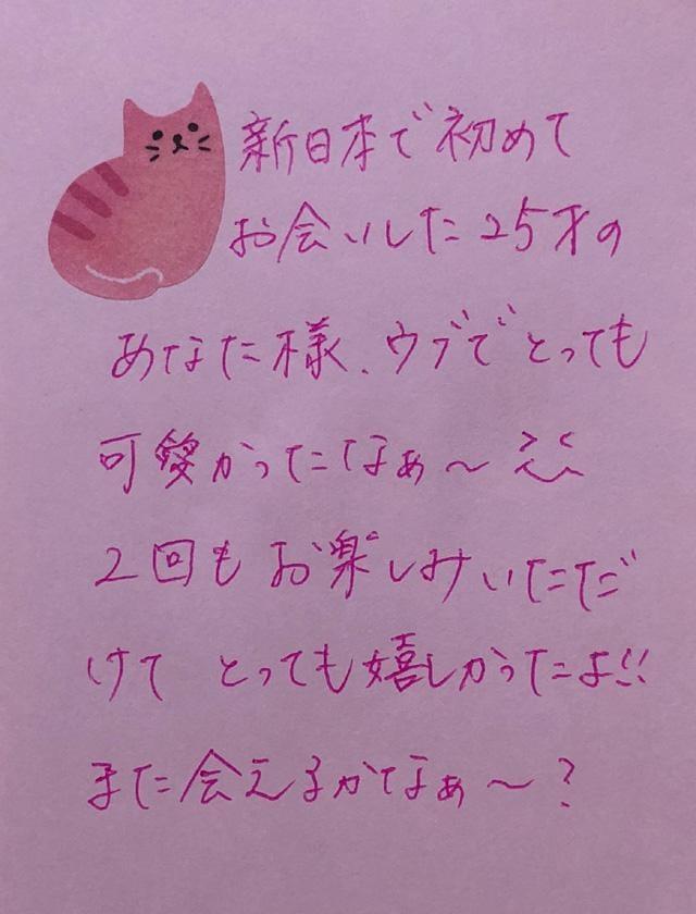 「6月17日 お礼?ヽ(??」07/30(月) 20:44 | さなの写メ・風俗動画
