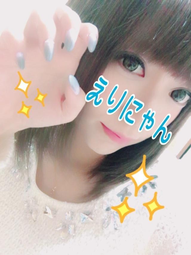 「♡ボーーっと♡」07/31(火) 00:06 | えりなの写メ・風俗動画