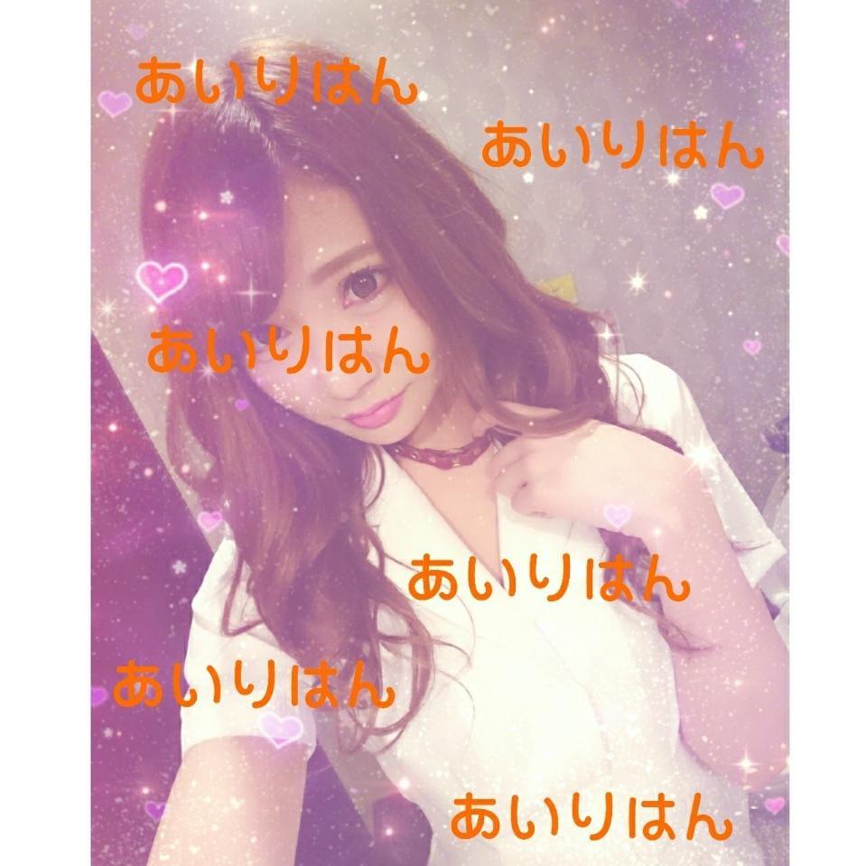 「ありがとう〜ヽ(・∀・)ノヽ」07/31(火) 01:52 | アイリの写メ・風俗動画
