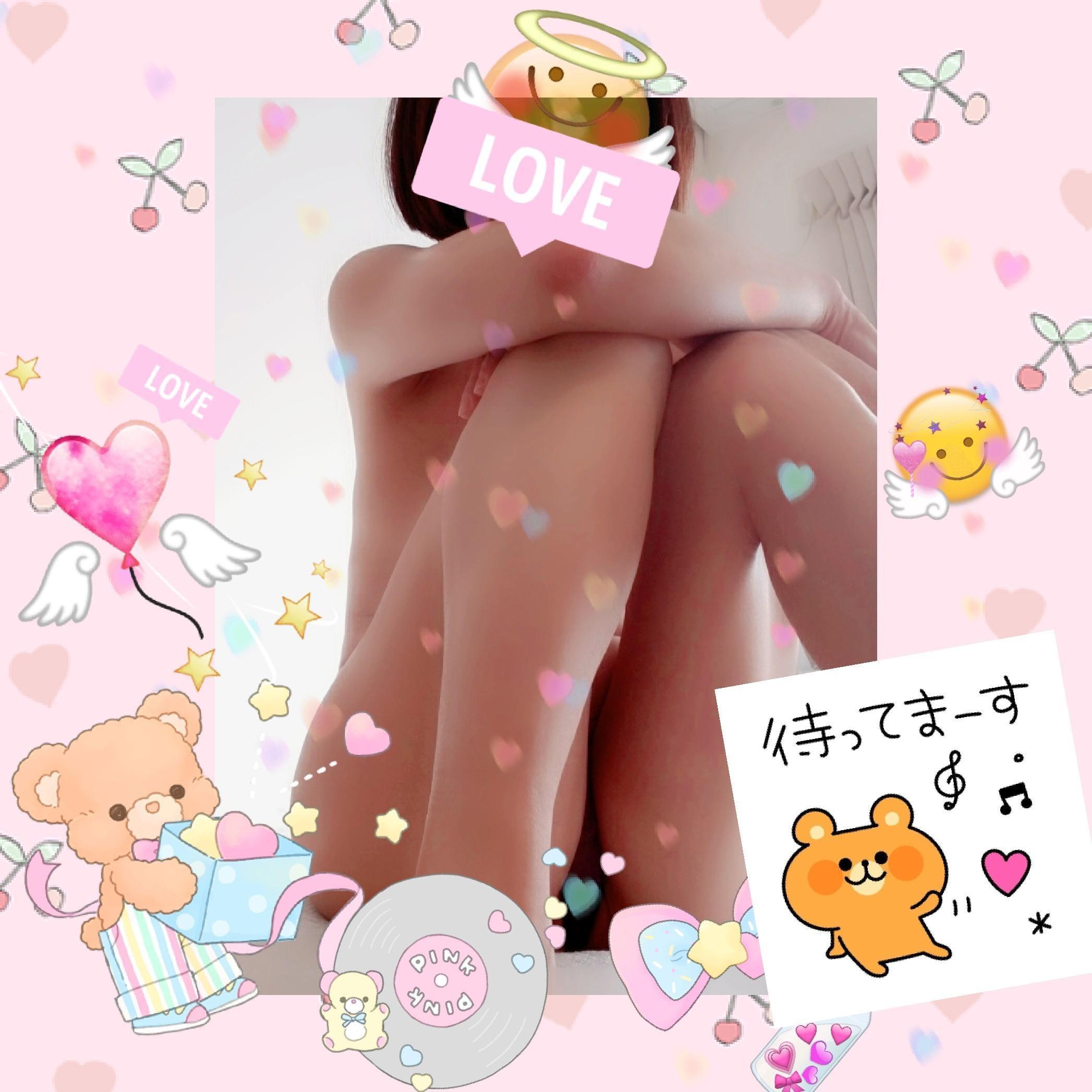 「起きました」07/31(火) 09:24 | 安西ひろみの写メ・風俗動画