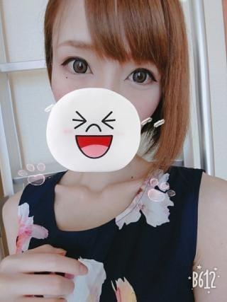 「7月も終わり!」07/31(火) 15:47   さつきの写メ・風俗動画