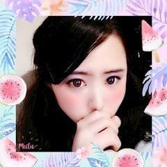 「[お題]from:少食系さん」07/31(火) 21:29 | しずかちゃんの写メ・風俗動画
