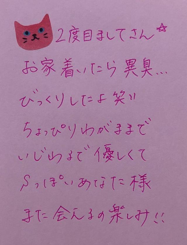 「6月17日 お礼?ヽ(??」07/31(火) 22:17 | さなの写メ・風俗動画