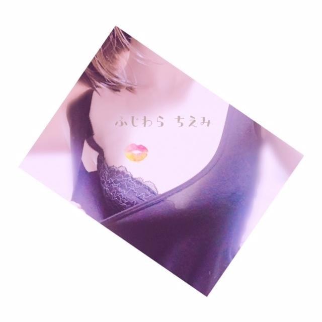 「31日  お礼」07/31(火) 22:33 | 藤原ちえみの写メ・風俗動画