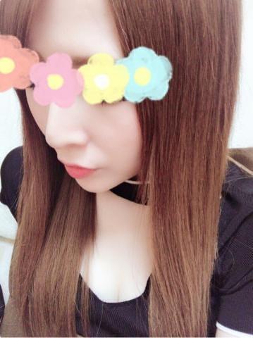「今日はありがとう」08/01(水) 02:09 | 莉伊奈(りいな)の写メ・風俗動画