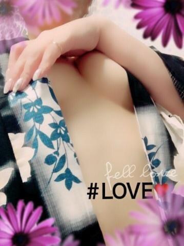 「29日にお愛したパティオのT様へ.+*:゚+。.☆」08/01(水) 06:30 | マリエの写メ・風俗動画