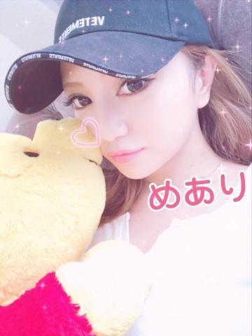 「ちゅッちゅッ」08/01(水) 10:55 | めありの写メ・風俗動画