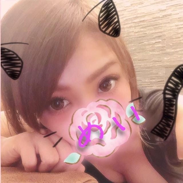 「おはよう」08/01(水) 11:11 | めい【巨乳偏差値200】の写メ・風俗動画