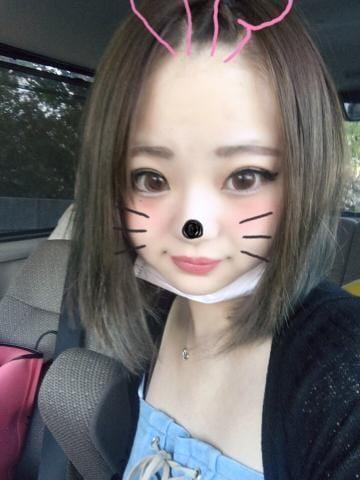 「こんにちわ」08/01(水) 11:35 | あおいの写メ・風俗動画