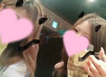 「出勤終わりに☆彡.。」08/01(水) 12:13 | ねねの写メ・風俗動画