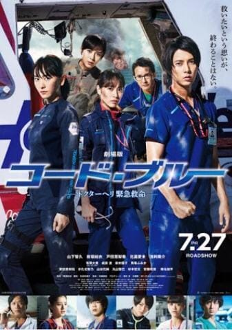 「えいが!」08/01(水) 15:42   コトネの写メ・風俗動画