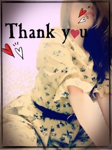 「31日にお愛した初めましてのT様へ.+*:゚+。.☆」08/01(水) 20:45 | マリエの写メ・風俗動画