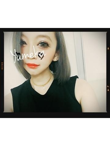 「可愛い物がズラリ」08/01(水) 23:30 | YUMEKAの写メ・風俗動画