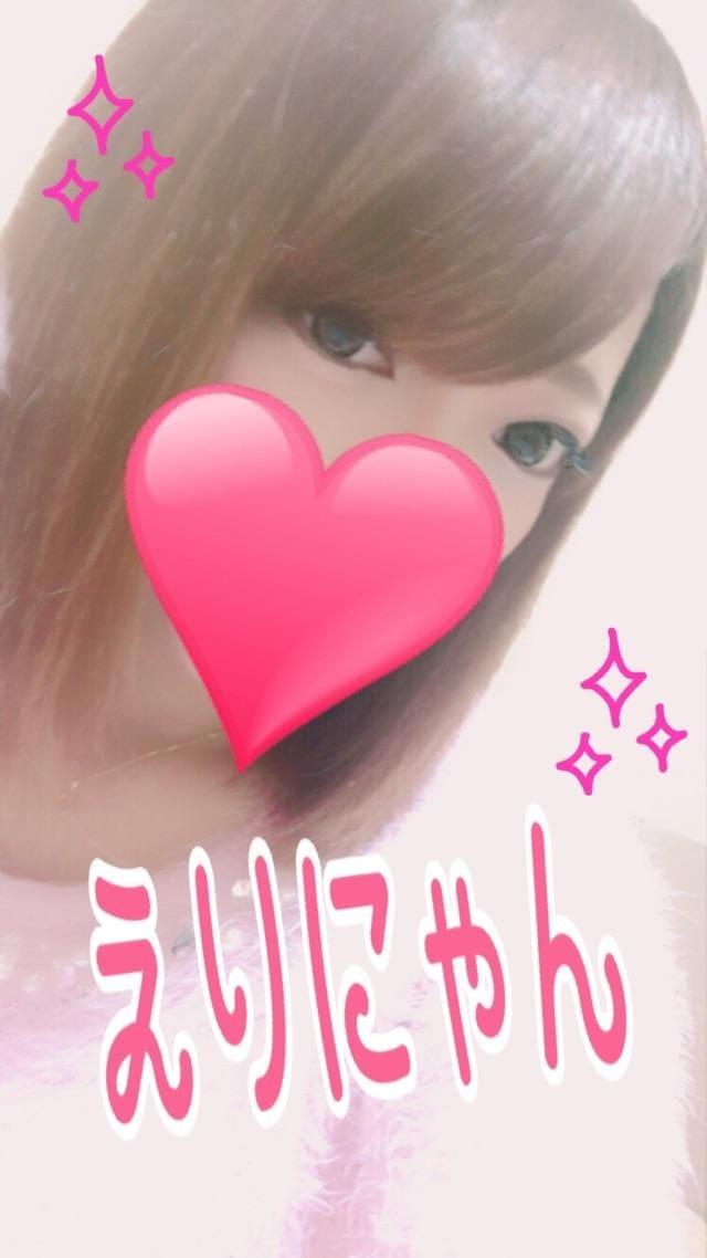 「♡痛いー♡」08/02(木) 00:34 | えりなの写メ・風俗動画