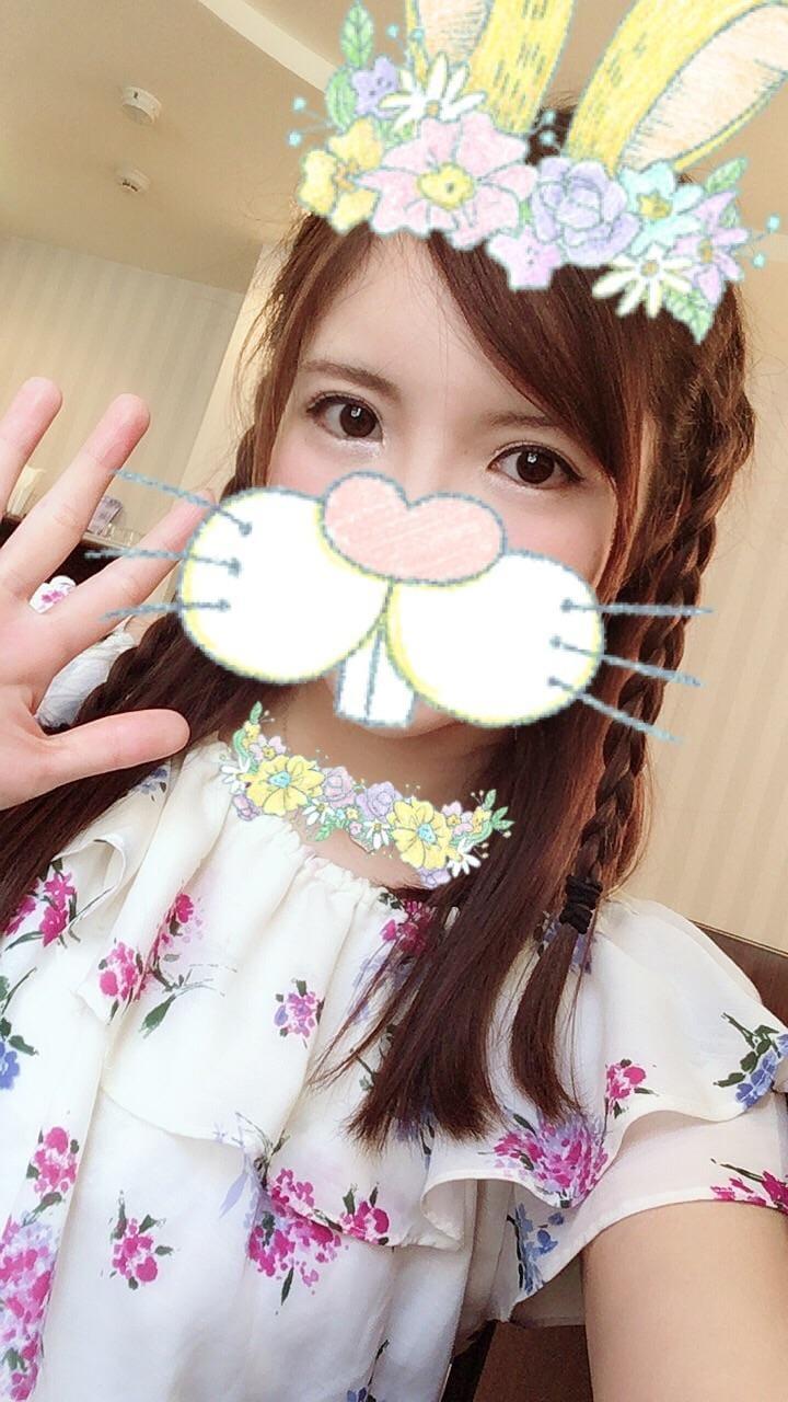 「旅行♡」08/02(木) 08:28 | みなみの写メ・風俗動画