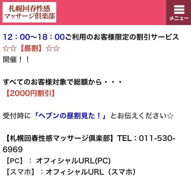 「昼割の時間」08/02(木) 13:33   あいりの写メ・風俗動画