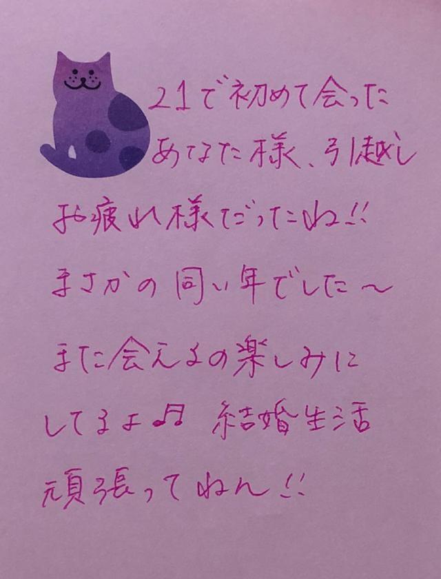 「6月17日 お礼?ヽ(??」08/02(木) 13:52 | さなの写メ・風俗動画