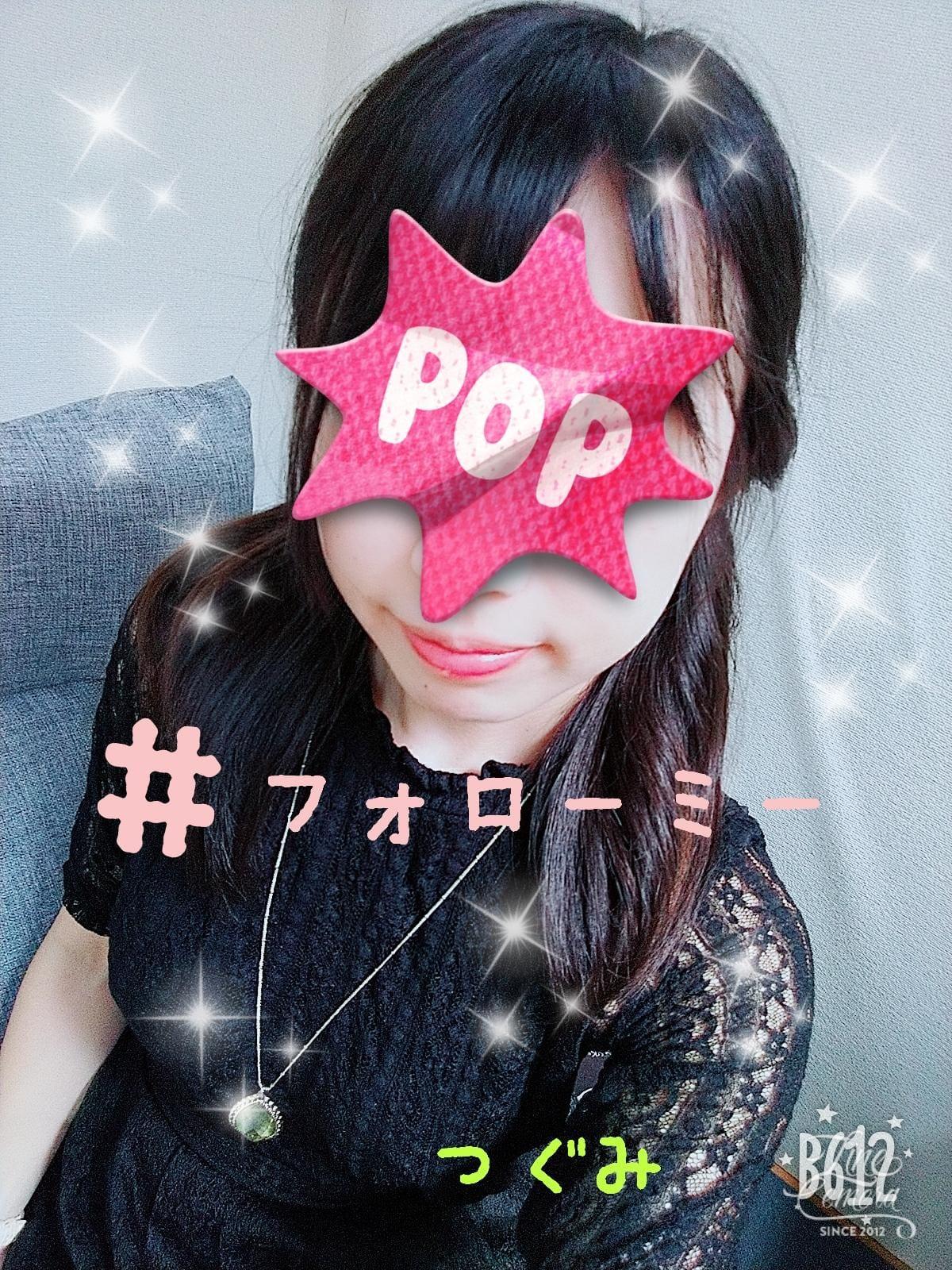 「初出勤です。」08/02(木) 13:55 | つぐみ☆2年生☆の写メ・風俗動画
