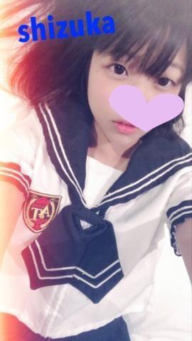 「出勤♡」08/02(木) 16:45 | シズカの写メ・風俗動画