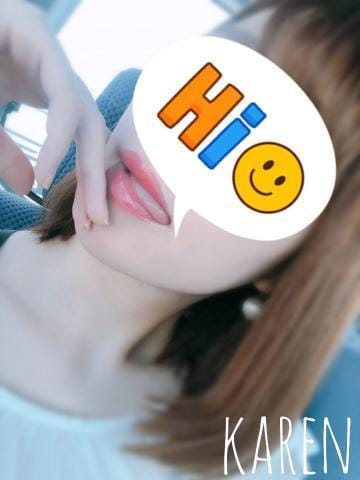 「karenです♡」08/02(木) 19:01 | 華憐の写メ・風俗動画