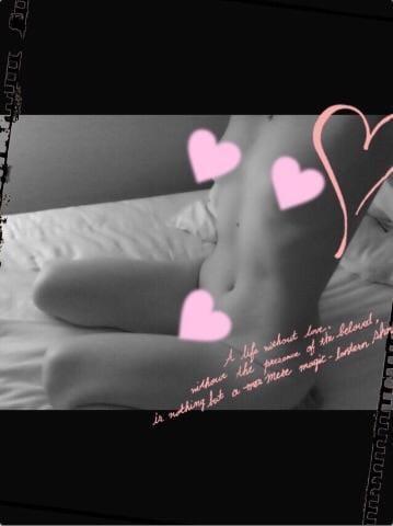 「お礼」08/03(金) 01:30 | はのん♡癒しのパイパン究極美女の写メ・風俗動画