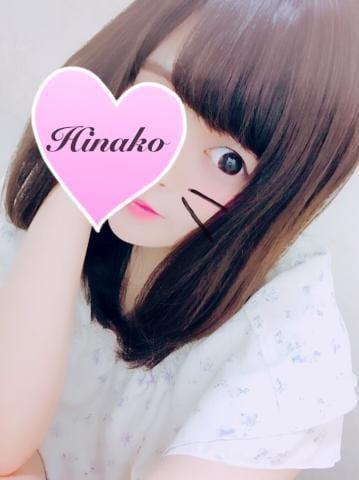 「♥ またねっ!」08/03(金) 06:30   ひなこの写メ・風俗動画