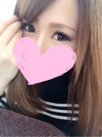 「★出勤★」08/03(金) 14:01 | 莉伊奈(りいな)の写メ・風俗動画