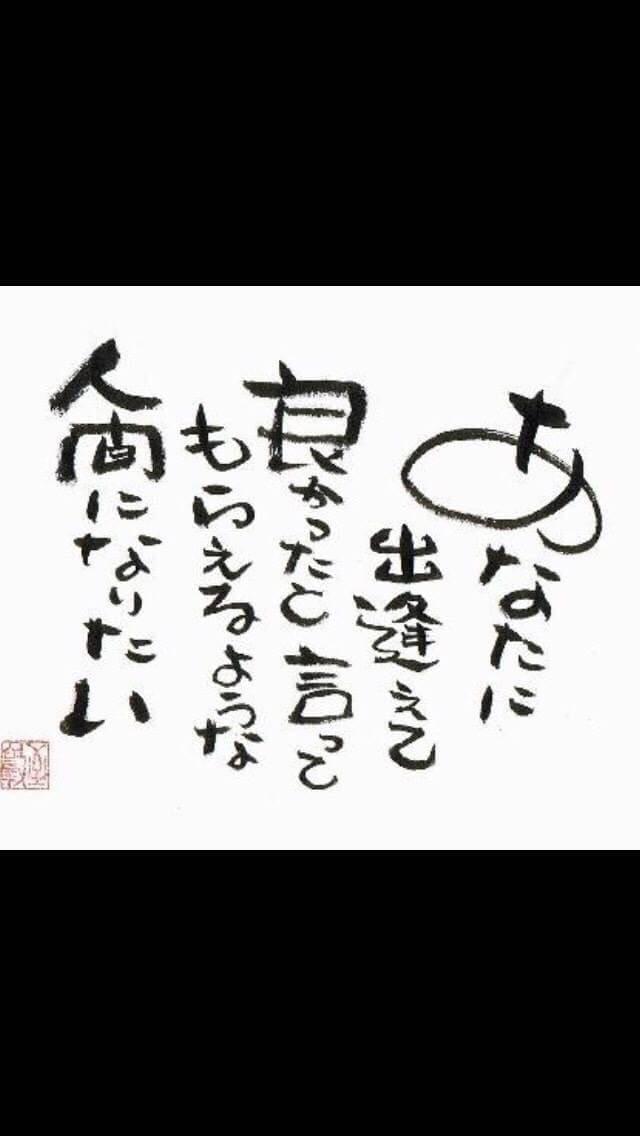 「♡アイム205のお客様ぇ♡」08/03(金) 15:52 | Shizuna(しずな)の写メ・風俗動画