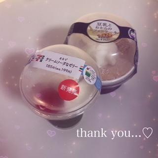 「今週...♡」08/03(金) 16:10   桃子-momokoの写メ・風俗動画