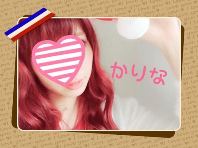 「いつも行ってる美容院の」08/03(金) 17:43 | かりなの写メ・風俗動画