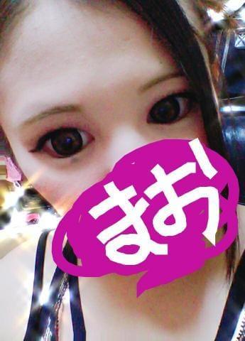 「出勤」08/03(金) 21:39 | まおの写メ・風俗動画