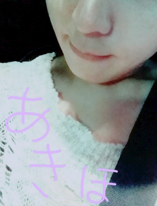 「幸せ!」08/04(土) 01:06 | あきほの写メ・風俗動画
