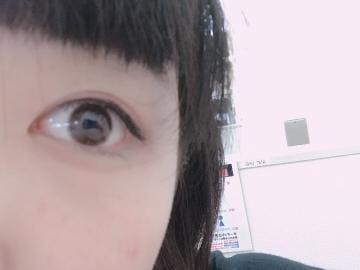 「こんにちわ」08/04(土) 12:11 | 綾(あや)の写メ・風俗動画