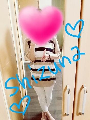 「♡出勤してまぁす♡」08/04(土) 14:45 | Shizuna(しずな)の写メ・風俗動画