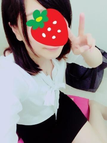 「お礼♩」08/04(土) 16:17   ちえみの写メ・風俗動画