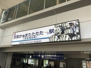 「今日は江戸川の花火ですな!」08/04(土) 17:58 | 唯(ゆい)の写メ・風俗動画