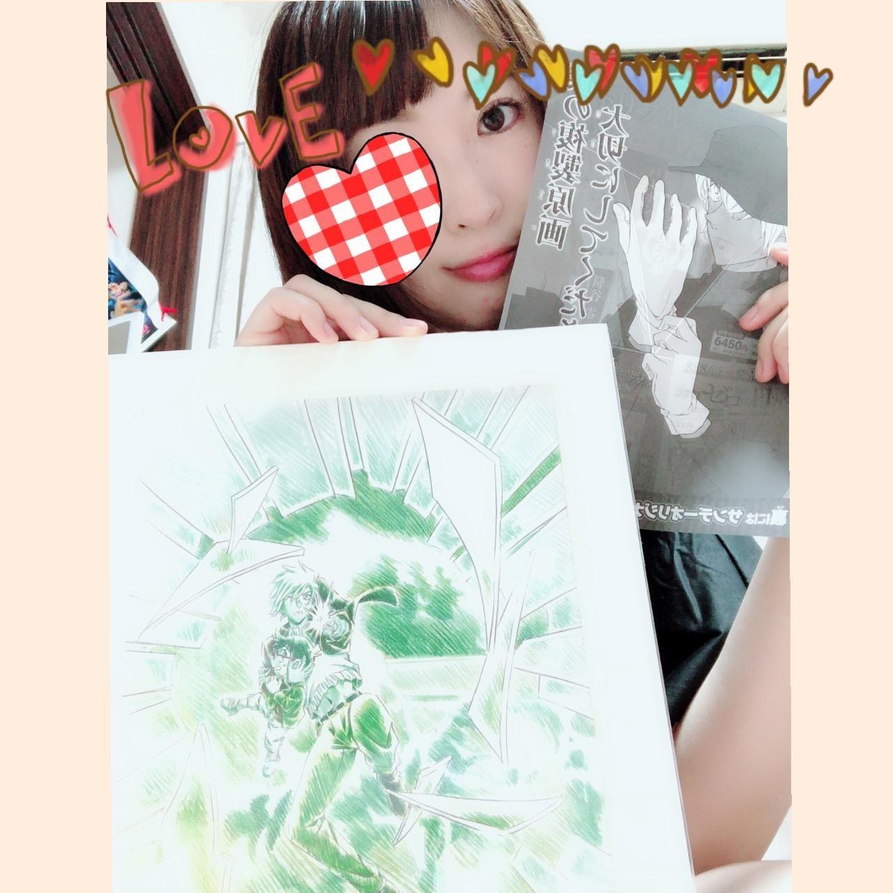 「複製原画届いた!」08/04(土) 18:50   ももの写メ・風俗動画