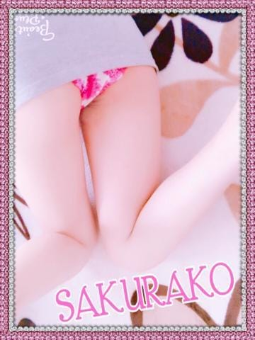 「出勤〜〜ヽ(*^ω^*)ノ」08/04(土) 22:09 | 姫野 桜子の写メ・風俗動画
