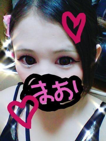 「お礼?」08/05(日) 01:14 | まおの写メ・風俗動画
