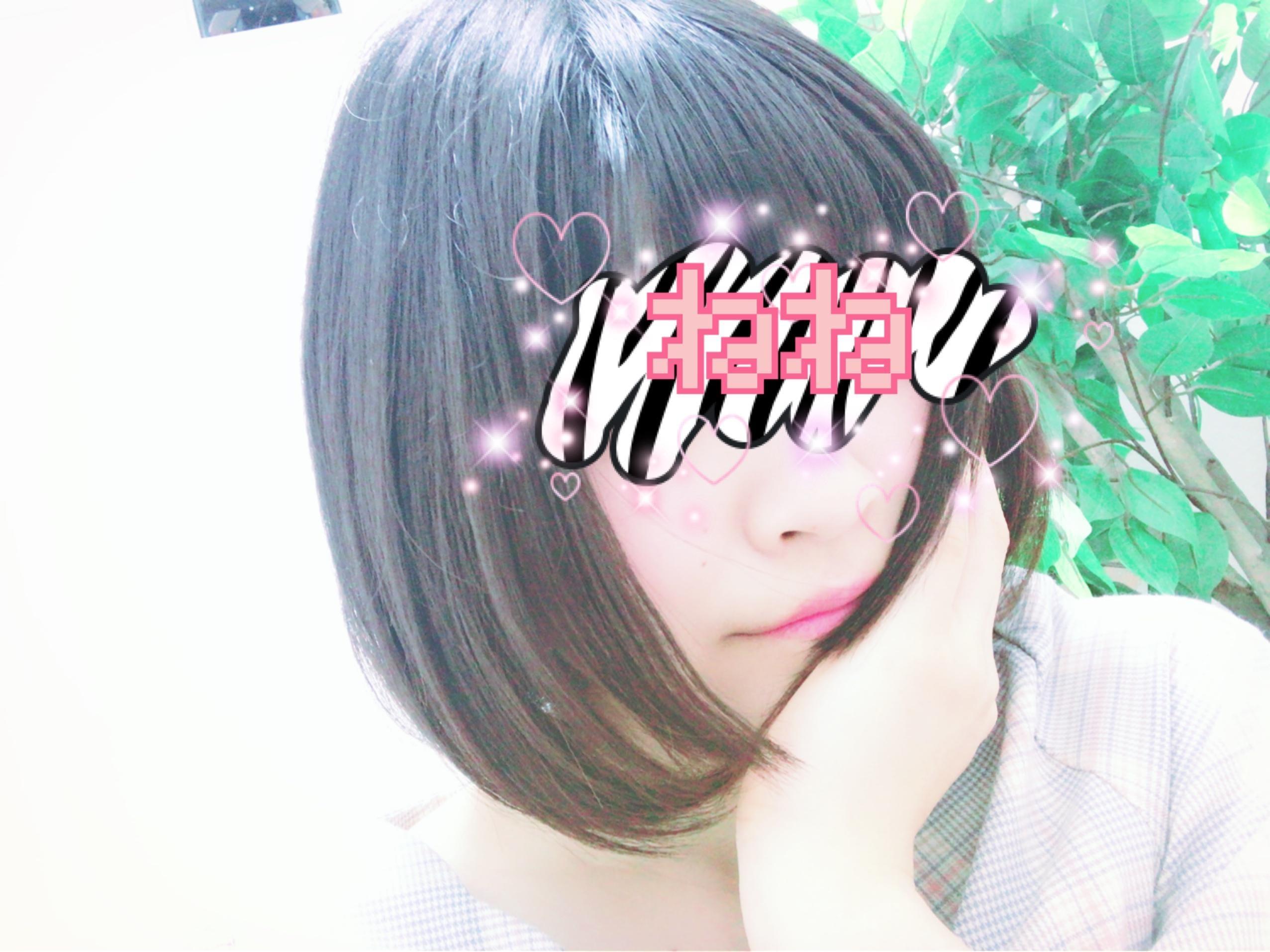 「初めましてU・x・U」08/05(日) 01:18 | ねねの写メ・風俗動画