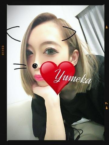 「イベント帰り」08/05(日) 02:35 | YUMEKAの写メ・風俗動画