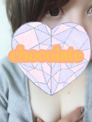 「ありがとうございました♡」08/05(日) 04:04 | ショコラの写メ・風俗動画