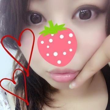 「おはようございます!」08/05(日) 08:15 | ショコラの写メ・風俗動画