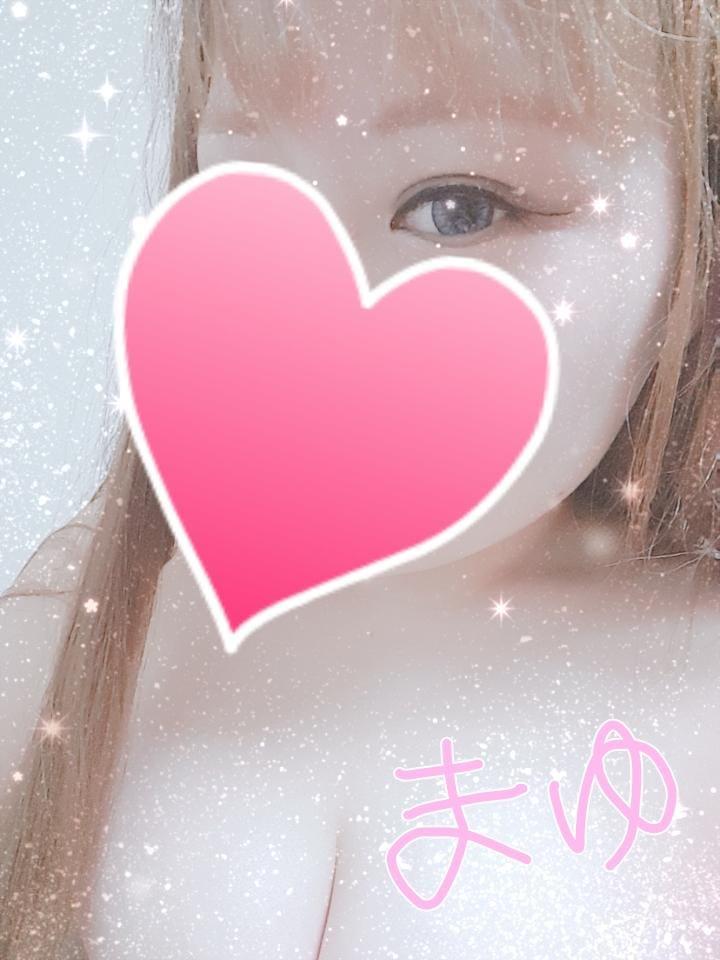 「しゅっきーん!!!」08/05(日) 12:01 | まゆの写メ・風俗動画